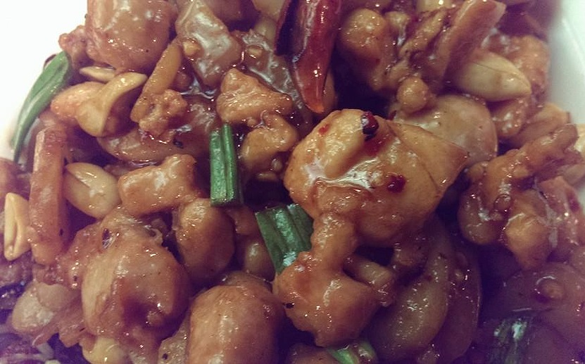 kunpao chicken